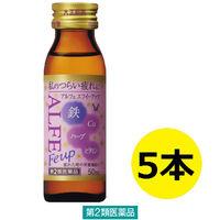 【第2類医薬品】アルフェ エフイーアップ 50ml 1セット(5本) 大正製薬