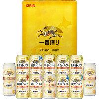 【お中元ギフト】9工場の一番搾り詰合せセット K-NJI3 (直送品)