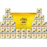 【お中元ギフト】9工場の一番搾り詰合せセット K-NJI5 (直送品)