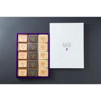 【産直ギフト】北海道 morimoto 3種のハスカップジュエリー(直送品)