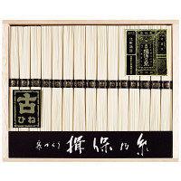 手延素麺揖保乃糸特級そうめんKD-25