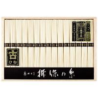 【産直ギフト】手延素麺揖保乃糸特級古 そうめんKD-50(直送品)