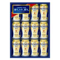 【お中元ギフト】ザ・プレミアム・モルツ ビールセット BPC3N (直送品)