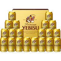 【お中元ギフト】ヱビスビール缶セット YE5DT (直送品)