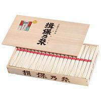 手延素麺 揖保乃糸 上級品 YS50