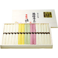 【産直ギフト】揖保乃糸 特級色麺 そうめんMS-30(直送品)