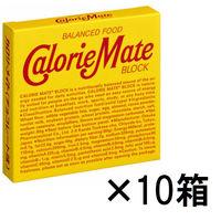 カロリーメイト チェコレート10箱セット