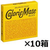 カロリーメイトブロック チーズ味 1セット(10箱入) 大塚製薬 栄養補助食品