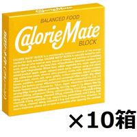 カロリーメイトブロック プレーン 1セット(10箱入) 大塚製薬 栄養補助食品