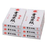 マルテン パルプ半紙 梅花 PHB-1000 1ケース(小箱1000枚入×6) (直送品)