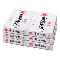 マルテン パルプ半紙 寒梅 PHKA-1000 1ケース(小箱1000枚入×6) (直送品)