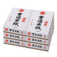 マルテン パルプ半紙 桔梗 PHKI-1000 1ケース(小箱1000枚入×6) (直送品)