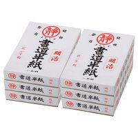 マルシズ パルプ半紙 明治 PHME-1000 1ケース(小箱1000枚入×6) (直送品)