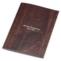 エトランジェ・ディ・コスタリカ B6ノート Dブラウン1 WOOD-24-03 20冊 (直送品)