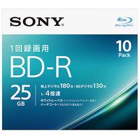 ソニー ビデオ用BDーR 追記型 片面1層25GB 4倍速 ホワイトワイドプリンタブル 10枚パック 10BNR1VJPS4 1式  (直送品)