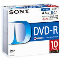 ソニー データ用DVDーR 追記型 4.7GB 16倍速 ホワイトプリンタブル 10枚パック 10DMR47LLPS 1式  (直送品)