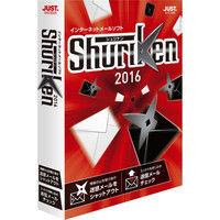 ジャストシステム Shuriken 2016 通常版 1479503 1本  (直送品)