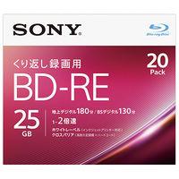 ソニー ビデオ用BDーRE 書換型 片面1層25GB 2倍速 ホワイトワイドプリンタブル 20枚パック 20BNE1VJPS2 1式  (直送品)