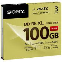 ソニー 日本製 ビデオ用BDーRE XL 書換型 片面3層100GB 2倍速 ホワイトワイドプリンタブル 3枚パック 3BNE3VCPS2 1式  (直送品)