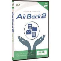 アール・アイ Air Back 2 for PC AB2PCP 1本  (直送品)