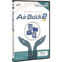アール・アイ Air Back 2 Pro for File Server AB2PFSP 1本  (直送品)