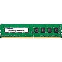 アイ・オー・データ機器 PC4ー2400(DDR4ー2400)対応メモリー 低消費電力モデル 8GB DZ2400-H8G 1個  (直送品)