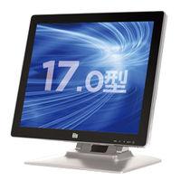 17型投影型静電容量方式TFTマルチタッチパネルモニター USBコントローラ内蔵 ホワイト ET1723L-2UWA-1-WH-MT-ZB-G  (直送品)