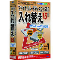 AOSテクノロジーズ ファイナルハードディスク/SSD入れ替え15plus Windows10対応版 乗換優待版 FI8-2 1本  (直送品)