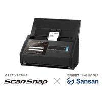 富士通 ScanSnap iX500 Sansan Edition FI-IX500SE 1個  (直送品)