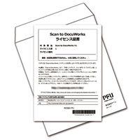 富士通 Scan to DocuWorks FI-SS2DW 1個  (直送品)