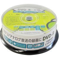 グリーンハウス DVDーR CPRM 録画用 4.7GB 1ー16倍速 20枚スピンドル インクジェット対応 GH-DVDRCB20 1個  (直送品)