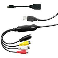 アイ・オー・データ機器 Android対応USB接続ビデオキャプチャー「アナレコ」 GV-USB2/A 1個  (直送品)