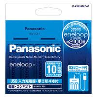 パナソニック 単3形エネループ4本付USB入力充電器セット K-KJ61MCC40 1台  (直送品)