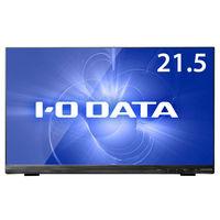 アイ・オー・データ機器 「5年保証」10点マルチタッチ対応21.5型ワイド液晶ディスプレイ LCD-MF224FDB-T 1台  (直送品)
