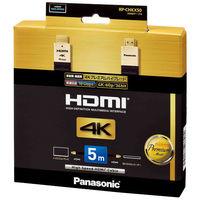 パナソニック HDMIケーブル 5.0m (ブラック) RP-CHKX50-K 1本  (直送品)