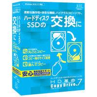 アーク情報システム HD革命/CopyDrive Ver.7 通常版 S-6394 1本  (直送品)
