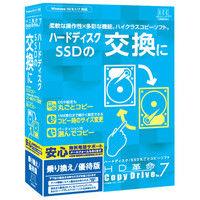 アーク情報システム HD革命/CopyDrive Ver.7 乗り換え/優待版 S-6395 1本  (直送品)