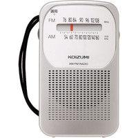コイズミファニテック AM/FMラジオ シルバー SAD7219S 1台  (直送品)