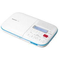 パナソニック CD語学学習機 (ホワイト) SL-ES1-W 1台  (直送品)