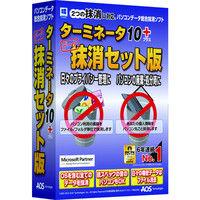 AOSテクノロジーズ ターミネータ10plus 抹消セット版 TMS-91 1本  (直送品)