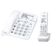 パナソニック コードレス電話機(子機1台付き)(ホワイト) VE-GD35DL-W 1台  (直送品)