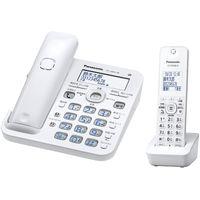 パナソニック コードレス電話機(子機1台付き)(ホワイト) VE-GD55DL-W 1台  (直送品)