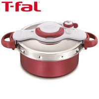 <LOHACO> T-fal(ティファール)クリプソミニット デュオ レッド 5.2L 圧力鍋 IH対応 P4605136画像