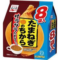 永谷園 たまねぎのちから サラサラたまねぎスープ 1個(8食入)