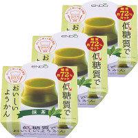 遠藤製餡 低糖質ようかん 抹茶 90g×3個