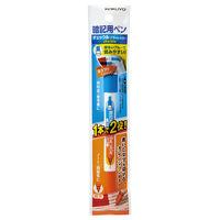コクヨ(KOKUYO) 暗記用ペン<チェックル>ブライトカラー 中字角芯・青/細字・オレンジ PM-M221-1P 64322377 (直送品)