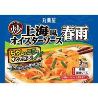 丸美屋 炒めて旨い 上海風オイスターソース春雨 袋 210g 1セット(3個)