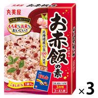 丸美屋 お赤飯の素 箱167g