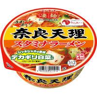 凄麺 奈良天理 スタミナラーメン 112g