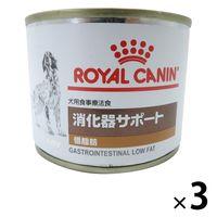 療法食(犬用)